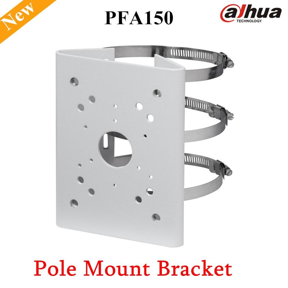 Original DAHUA Pole Mount Bracket PFA150 IP Camera Accessories <br><br>Aliexpress