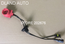 DLAND AMP TO D2S ADAPTER RELAY HARNESS V5, WITH WATER PROOF RUBBER COVER
