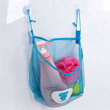 Bath Time Toy Tidy Storage Suction Cup Bag Mesh Shower Bathroom