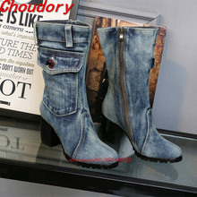 Choudory New Designer Boots Women Brand Denim Fashion Short Boots Thick Heels Side Zip Cowboy Boots Euro Size 34- 42