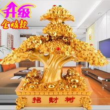 Living room home accessories cash cow move the opening gift Jin Chan decoration(China)