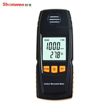 GM8805 Gas Detector Carbon Dioxide Meter Handheld Portable Precision CO Meter Gas Tester Good Quality