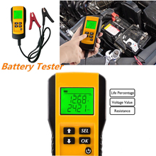 12VCar Battery Tester Vehicle Car LCD Digital Battery Test Analyzer Auto System Analyzer Diagnostic Tool With backlight FreeShip(China)
