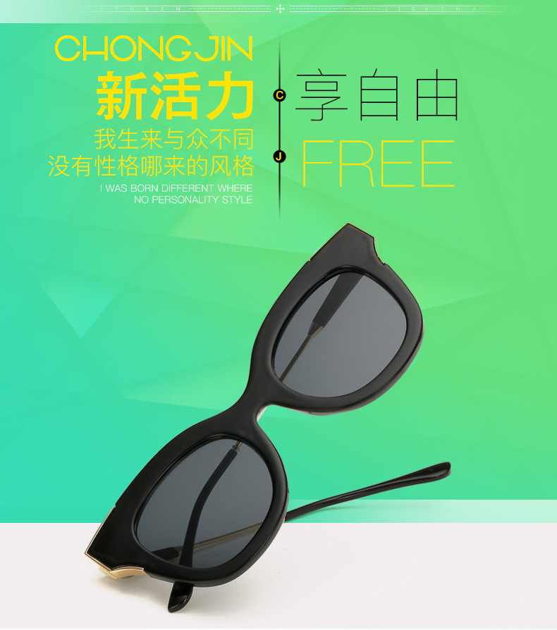 Trend Butterfly Ladies Sunglasses Women Europe And American Retro Big Frame Sun Glasses Fashion Sunglasses With Case G4172XFT