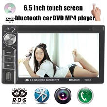 AM FM  7 languages 6.5 inch 2 Din HD touch screen Car DVD MP4 MP5 Player Stereo RDS Bluetooth Radio USB SD for rear Camera