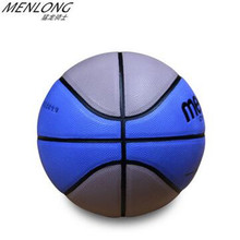 Factory direct sale The authentic raptors 7 basketball wear-resisting Child and students playing basketball(China)