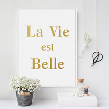 Modern Minimalist French Gold Beautiful Life Quotes A4 Large Canvas Art Print Poster Wall Pictures Home Decor Painting(China)