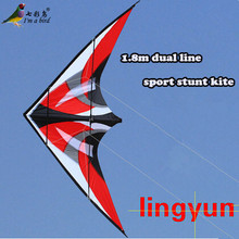 Free Shipping 2015 NEW Outdoor Fun Sports 1.8m Dual Line Ling Yun Stunt Kite With Handle And Line Good Flying Factory Outlet(China)