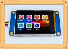 Free Shipping!!! 2.2-inch screen integrated serial USART HMI Smart character GPU / TFT LCD Module 240 * 320(China)