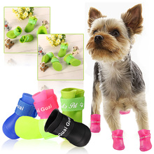 New Cute Dog Boots Waterproof Protective Rubber Silicone Pet Rain Shoes Boots botas Candy Colors M  4pcs/set Free Shipping