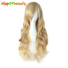 MapofBeauty long wavy Nautral Cosplay wigs blonde black dark light brown colors 50cm Costume Party Heat Resistant Synthetic hair