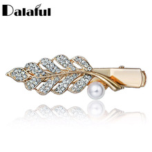 Chic Leaf White Beads Crystal Hair Clip Barrette Hairpin Headwear Accessories Hair Jewelry For Woman Wedding F116(China)