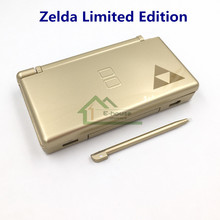 For NDSL Zelda Limited Edition Housing Shell Case Cover Replacement for Nintendo DS Lite Game Console with Button Kit Full Set
