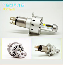 FREE SHIPPING, DLAND 7S ALL IN ONE AUTO LED BULB LAMP KIT LIGHTS 50W 6000LM, 8V-36V IP68 H4 H7 H10 9006 9005 H8 H11 9012