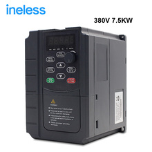 VFD Inverter 5.5 Kw 380 V Vector Variable Frequency Drive Inverter Vfd 7.5 Hp Cnc Spindle Dhl free Shipping(China)