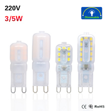 G9 SMD 2835 3W 5W Led Lamp  AC 230V 220V G9 Light Led Bulb Replace 30W 40W Halogen Lamp Lampada Led In Transparent Frosted Cover