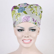 New Arrival Women 100% Cotton Surgical Cap Nurse Medical Caps in Hospital ,Dental Clinic 15(China)