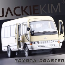 High Simulation Model Toys Classic Beige Bus Models Toyota Coaster Alloy Bus Model Excellent Christmas Gifts