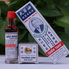 Authentic Vietnamese Nagayama Brand Amakusa Oil Pain Relief Massage Back Pain Knee Pain Neck Pain Spur Sciatica(China)
