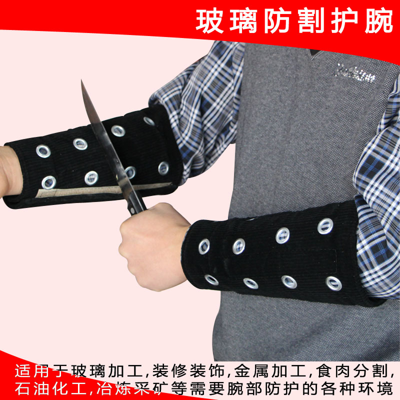 Thick glass wrist cut-resistant armband scratch-resistant steel bars knit wrist<br>