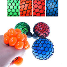 Squishy Mesh Ball Grape Squeeze Toy Novelty Stress Relieve Educational Development Toy(China)