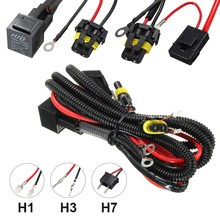 Universal H7 H3 H1 Car Light Relay Wiring Harness Xenon Conversion Light Controller Socket Plugs Kit Fuse Power OFF