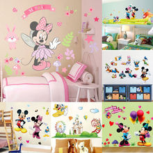 Mickey Minnie Mouse Family Wall Sticker Vinyl Decals kids room decorations movie wall art removable decals  SS