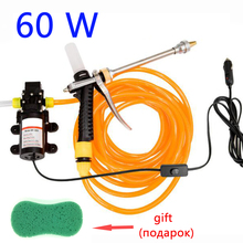 (Russia Warehouse) carzkool 60W high pressure cleaning pump 12v car washing machine car wash device