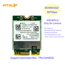 Broadcom BCM94352Z WLAN Bluetooth 4.0 network card 867Mbps FRU 04X6020 wifi adapter for Lenovo laptop Y50 Y40 Y70 B50 YOGA 3(China)
