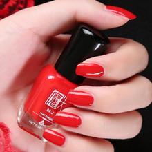 Professional 8ML Nail Gel Polish Pigment Water Based Peel Off Red Nail Polish Quick Dry 15 Colors High Quality Nails Polish(China)