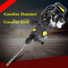 Multifunctional gasoline powered hammer pick petrol breaker breaker dual-purpose drilling machine(China)