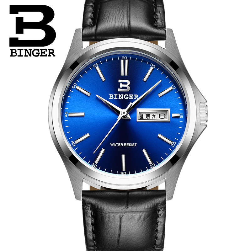 2017 Switzerland luxury mens watch BINGER brand quartz full stainless clock Waterproof Complete Calendar Guarantee B3052B8<br>