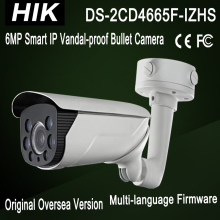 DS-2CD4665F-IZHS Hik 6MP Smart IP Bullet Camera Vandal-proof IK10 IR 50m Face detection recognition Heater Audio/Alarm IO H.264+