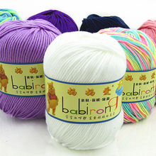 Wholesale 5 balls/lot 250g natural soft cotton yarn thick yarn 78 colors wholesale thread knitted by 2~3mm crochet(China)