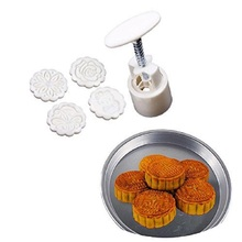 new arrival 3-D Moon Cake Mooncake Decoration Mold Mould 100g 50g  Flowers Round 4 Stamps DIY Tool fondant decorative punch set