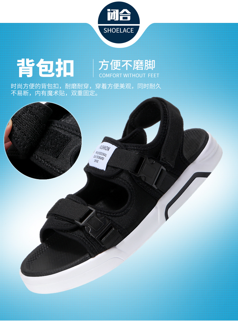 YRRFUOT Summer Big Size Fashion Men's Sandals Outdoor Hot Sale Trend Man Beach Shoes High Quality Non-slip Adult Flats Shoes 46 14 Online shopping Bangladesh