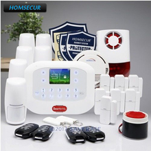 HOMSECUR Wireless&Wired GSM PSTN LCD SMS Autodial Home House Alarm System+Red Flash Siren(China)