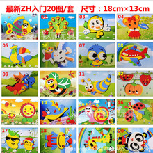 10pcs /lot DIY Children Cartoon Animal 3D EVA Foam Sticker Puzzle Series Early Learning Education Toys