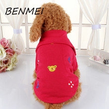BENMEI 2017 Pet Dog Clothes Cute Animal Pattern Printing Dog Vest Spring Summer T-shirt Puppy Dog Tank Top