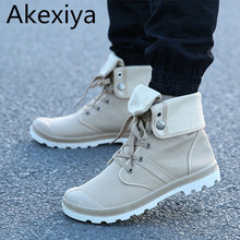 Akexiya New 4 Colors Men Shoes Style Fashion High-top Military Ankle Boots Comfortable Canvas Shoe Fashion Boots Men Shoes Z254