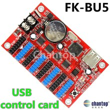 FK-BU5 USB led controller card Gif animation support 2048*32,1024*64 pixels asynchronous control card LED Screen Display board