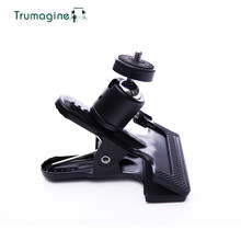 TRUMAGINE Black Strong Big Clip 1/4 Screw Head Can Be Rotate Professional photography Accessories(China)