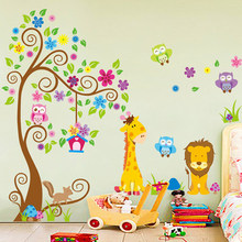 Free Shipping Owls lion zoo giraffe Trees Hot Helling Wall Decal DIY Decoration Fashion Wall Sticker / Home Sticker Manufacture(China)