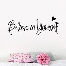 Believe In Yourself Wall Sticker Decor Living Room Decals Inspirational text bedroom living room wall stickers 1 pc(China)