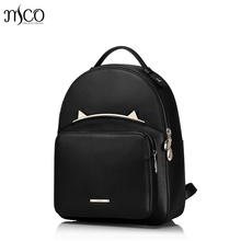 Women Leather Backpacks Fashion Ladies Daypack Cute Cat Lug Sequined Female Daily Double Shoulder Tote Bags Schoolbag
