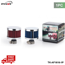 Tansky  1PCS Hi Performance Air Filter Intake Small 51*51*40 (NECK: about 11mm) TK-AF1616-1P-FS
