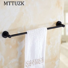 MTTUZK Black Stainless Steel Wall-Mounted Bathroom Towel Holders Towel Bars Towel Racks Bathroom Accessories  Free Shipping MT51