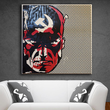 Large sizes Wall Art Prints Fine Art Prints oil Painting Wall Decor Captain Communist Painting for Print Wall picture NO FRAME