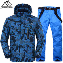Mountain Skiing Suit for Men Ski Jacket + Pants Waterproof Super Warm Ski Suits Male Hooded Snowboarding Suits Outdoor Clothing