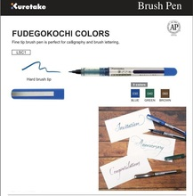 Kuretake New Style FUDEGOKOCHI Brush Pen Japan LSC1 Hard Brush Tip for Calligraphy and Brush Lettering
